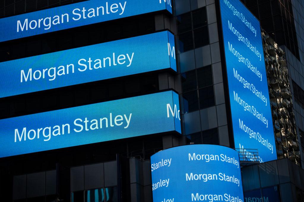 ユーエフジェイ 証券 スタンレー 三菱 モルガン